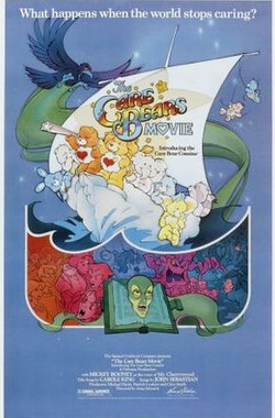 爱心熊宝宝 The Care Bears Movie (1985)