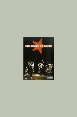 Rage Against the Machine(1997) (V) (1997)