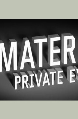 Mater Private Eye (2010)