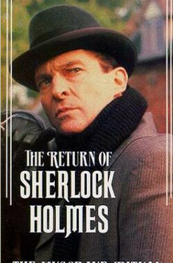 "马斯格雷夫仪式 ""The Return of Sherlock Holmes"" The Musgrave Ritual (1986)"