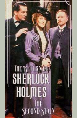 "第二块血迹 ""The Return of Sherlock Holmes"" The Second Stain (1986)"
