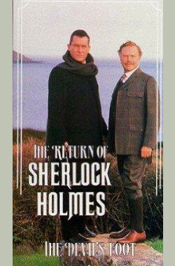 "魔鬼之足 ""The Return of Sherlock Holmes"" The Devil's Foot (1989)"