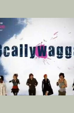弹跳球 Scallywagga
