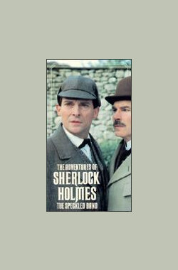 "福尔摩斯:斑点带子案 ""The Adventures of Sherlock Holmes"" The Speckled Band (1984)"