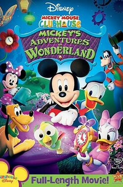 米奇漫游仙境 Mickey's Adventures in Wonderland (2009)