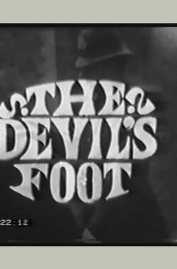 魔鬼之足 The Devil's Foot (1965)