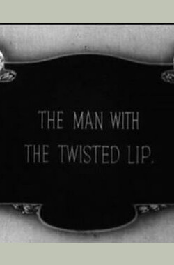 歪唇男人 The Man with the Twisted Lip (1921)
