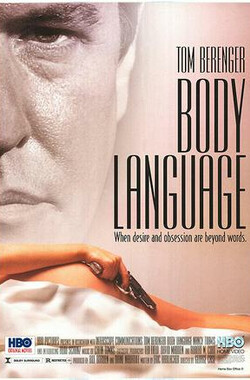 裸体追缉令 Body Language (TV) (1995)