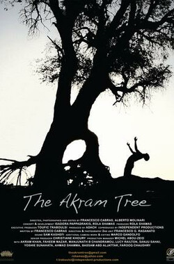 The Akram Tree