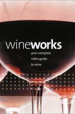 葡萄酒指南 Wineworks - Complete Video Guide To Wine (2005)