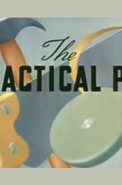The Practical Pig (1939)