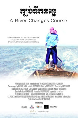 溯流之河 A River Changes Course (2013)