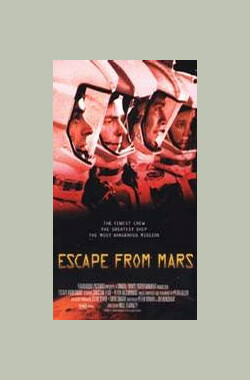 惊异无底洞 Escape from Mars (1999)