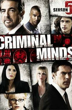 犯罪心理 第五季 Criminal Minds Season 5 (2009)