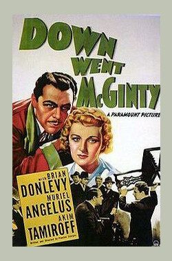 江湖异人传 The Great McGinty (1940)