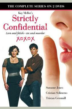 Strictly Confidential (2006)
