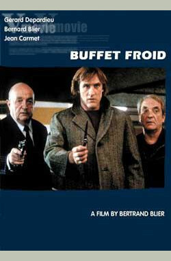 冷餐 Buffet froid (1979)