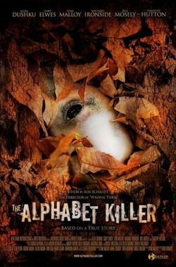 字母杀手 The Alphabet Killer (2008)