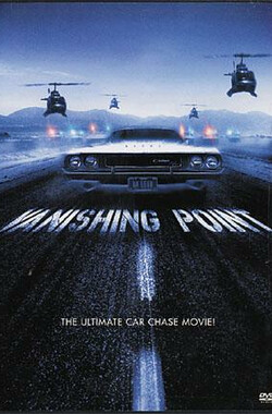 粉身碎骨 Vanishing Point (1971)