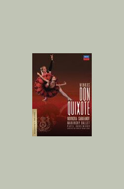 唐吉柯德 Don Quixote-Mariinsky Theater(2009)