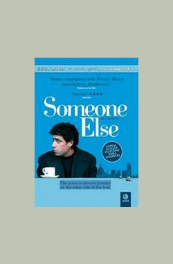 Someone Else (2007)
