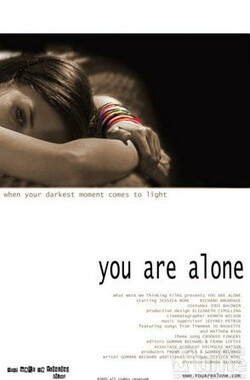你是孤独 You Are Alone (2006)