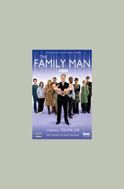 四宅男 The Family Man (2006)