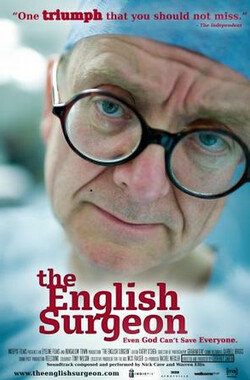 英国医生 The English Surgeon (2007)