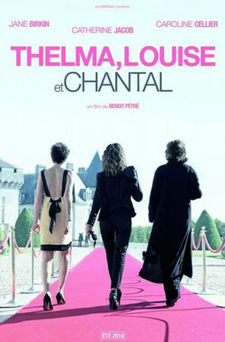 尚塔尔和末路狂花 Thelma, Louise et Chantal (2010)