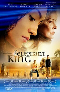 象王 The Elephant King (2007)