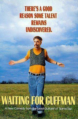等待古夫曼 Waiting for Guffman (1996)