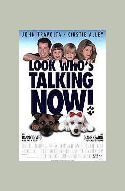 看谁正在说话 Look Who's Talking Now (1993)