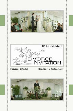 离婚邀请 Divorce Invitation