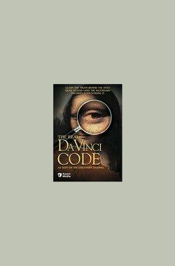 真实的达芬奇密码 The Real Da Vinci Code (TV) (2005)
