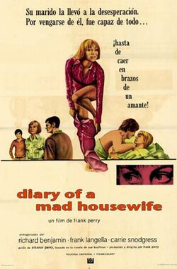 碎心曲 Diary of a Mad Housewife (1971)