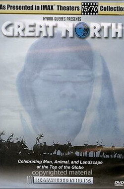 大北方 Great North (2001)