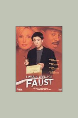 I Was a Teenage Faust (2002)