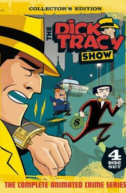 至尊神探 The Dick Tracy Show (1961)