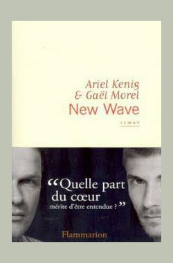 New Wave (2007)