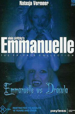 Emmanuelle the Private Collection: Emmanuelle vs. Dracula (2004)