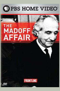 麦道夫丑闻 The Madoff Affair (2009)