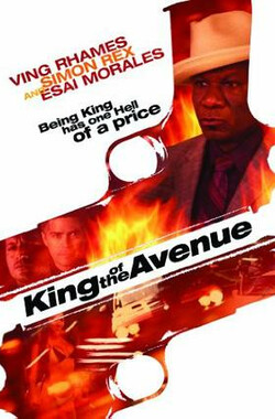 大道之王 King of the Avenue (2010)