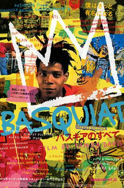 Jean-Michel Basquiat:光彩夺目的孩子 Jean-Michel Basquiat: The Radiant Child