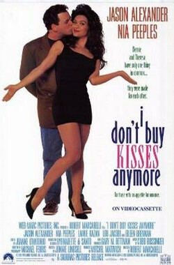 巧克力情缘 I Don't Buy Kisses Anymore (1992)