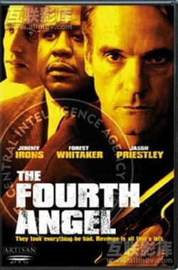 火线正义 The Fourth Angel (2001)