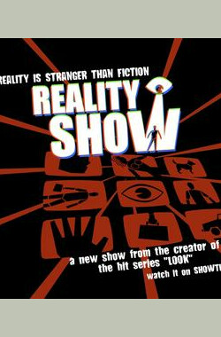 Reality Show (2012)
