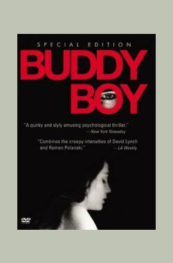buddy boy (1999)