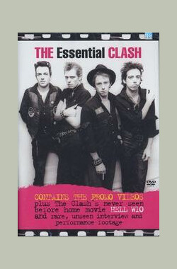The Essential Clash (2003)
