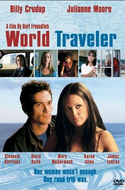 世界旅行 World Traveler (2001)