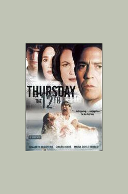 Thursday the 12th (2003)